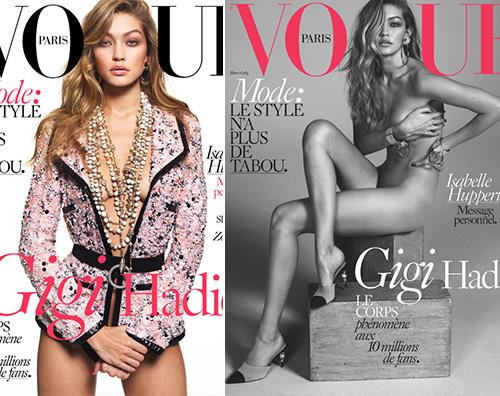 Gigi hadid Gigi Hadid è hot sulla cover di Vogue Paris