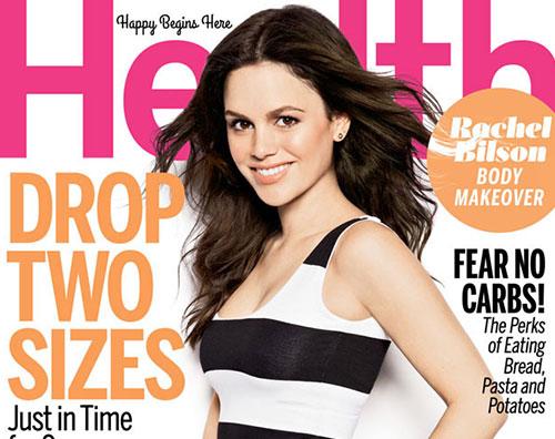 bilson rachel Rachel Bilson splendida su Health magazine