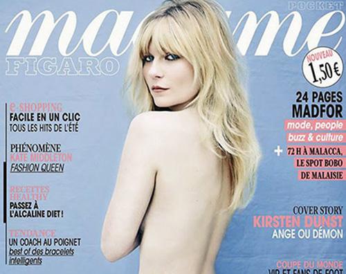 marieclaire kristen Kirsten Dunst in topless per Madame Figaro