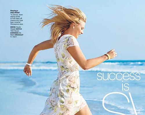 sharapova Maria Sharapova su Self Magazine