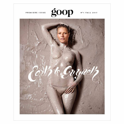 Gwyneth Paltrow 2 Gwyneth Paltrow in topless per il primo numero di Goop Magazine