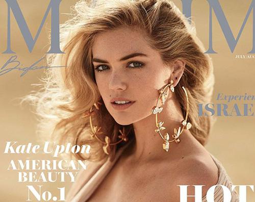 Kate Upton E' Kate Upton la più Hot per Maxim