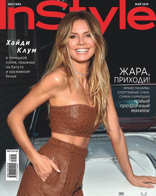 Heidi  Heidi Klum è sulla cover di In Style