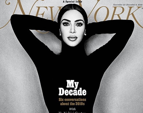 kim kardashian Kim Kardashian è sulla cover di New York Magazine
