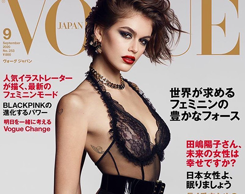 kaia gerber Kaia Gerber è hot su Vogue Japan