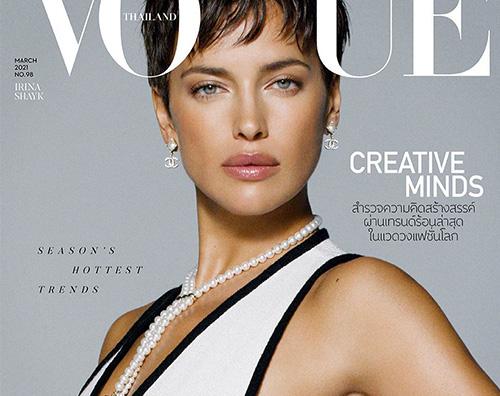irina shayk Irina Shayk è anche sulla cover di Vogue Tailandia